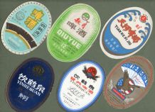 collectable Chinese beer bottle labels China beer labels  #016